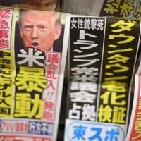 A newspaper front page shows a photo of U.S. President Donald Trump with the headline  'U.S. riot' at a convenience store in Tokyo on Thursday. | AFP-JIJI