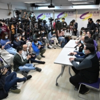 Civic Party members hold a news conference at the party's headquarters in Hong Kong on Wednesday, following the arrests of dozens of opposition figures under the national security law. | AFP-JIJI