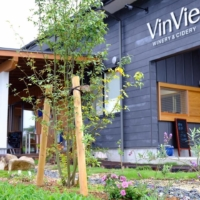 Something's brewing: Located in Matsukawa, Nagano Prefecture, VinVie opened its new on-site cidery and taproom in April 2020.  | COURTESY OF VINVIE WINERY & CIDERY
