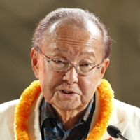 Inouye, first Japanese-American congressman, to be remembered in ancestral home