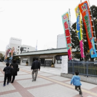 The New Year Basho is scheduled to begin Jan. 10 at Ryogoku Kokugikan, despite the recent declaration of a stage of emergency in Tokyo and three neighboring prefectures. | KYODO