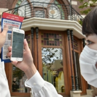 Osaka stands by COVID-19 tracing app that sent six alerts in seven months