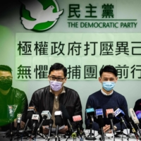 Democratic Party members Andrew Wan (left), Lam Cheuk-ting (second from left), Lo Kin-hei (second from right) and Helena Wong address a news conference at the party's office in Hong Kong on Friday. | AFP-JIJI