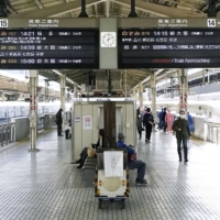 Fewer people than in ordinary years are seen at a shinkansen bullet train platform at JR Tokyo Station on Sunday amid the coronavirus pandemic. | KYODO