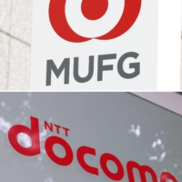 The core banking arm of Mitsubishi UFJ Financial Group Inc. plans to launch a bank account giving preferential treatment to users of mobile phone services of NTT Docomo, informed sources said. | KYODO