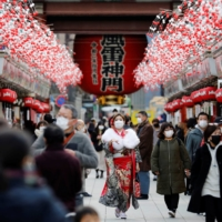 The Asakusa district in Tokyo on Friday | REUTERS
