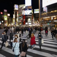 Tokyo reported 1,494 new cases of COVID-19 on Sunday. | KYODO