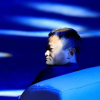 Alibaba Group co-founder and executive chairman Jack Ma at a conference in Shanghai in 2018.