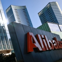U.S. authorities are now debating whether to ban investments in Alibaba and Tencent, according to people familiar with the matter, in what would be a dramatic blow to two of the Chinese companies whose shares are most widely held by global investors. | REUTERS