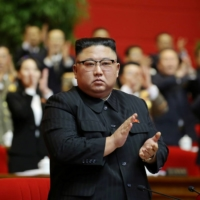 General Secretary Kim: North Korean leader given late father's title