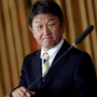 Japan vows to support Senegal's response to pandemic