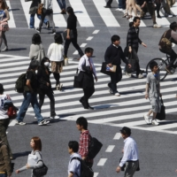 If Japan wants to maintain its current standard of living, it has no choice but to maintain a course that embraces international cooperation.  | REUTERS