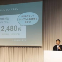 KDDI Corp. President Makoto Takahashi introduces new cut-price plans during an online news conference on Wednesday. | COURTESY OF KDDI CORP.