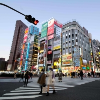 Japan's 2020 corporate bankruptcies fall to 31-year low with government aid
