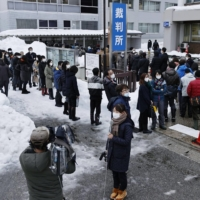 People line up to get a seat in the first trial hearing at the Toyama District Court for a man accused of killing a police officer in 2018. | KYODO