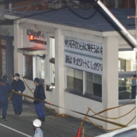 Ex-SDF member's lawyers contest charge in Toyama police box killing