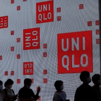 Uniqlo owner's stock hits record as shoppers go casual in pandemic