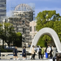 The Hiroshima Prefectural Government will carry out large-scale polymerase chain reaction (PCR) testing on residents of four wards in the city of Hiroshima, where COVID-19 infections are spreading. | KYODO