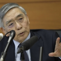 Bank of Japan Gov. Haruhiko Kuroda has stated clearly that the bank is not considering any pullback on easing. | BLOOMBERG