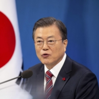 Japan skeptical after South Korea's Moon labels asset sales over wartime 'undesirable'