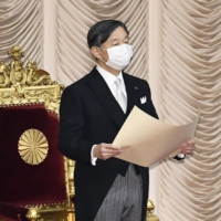 Emperor's birthday event canceled for second year due to virus surge
