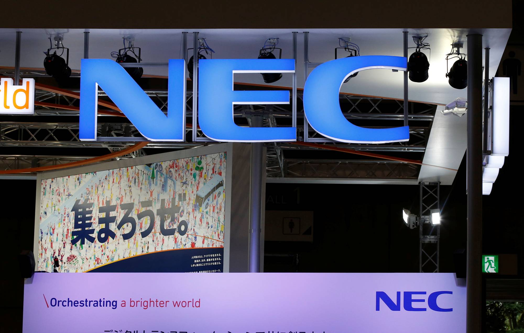 NEC Corp. has stepped forward with a cheaper alternative to Huawei's 5G solution, which would potentially save the U.K. money and difficulty. | REUTERS