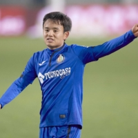 Takefusa Kubo makes his debut for Getafe in the Spanish first division on Jan. 12. | NURPHOTO / VIA GETTY / VIA KYODO