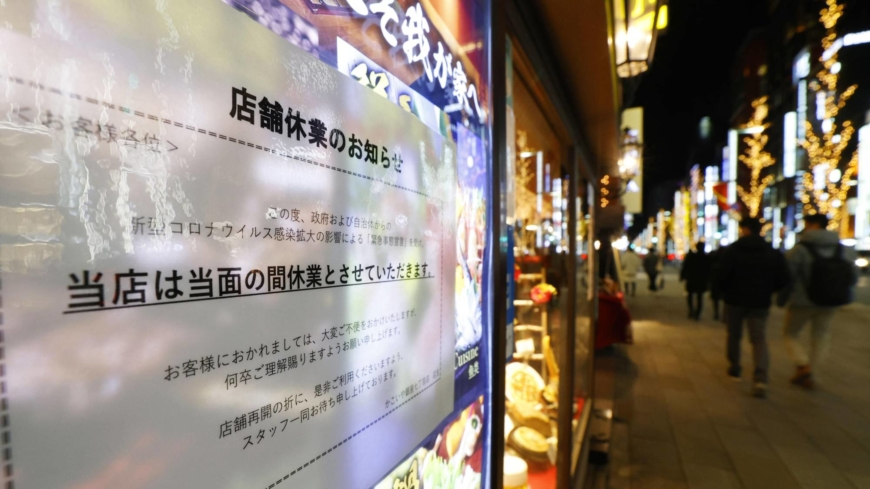 Japan's daily coronavirus death toll tops 100 for first time