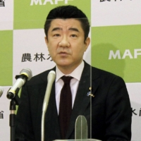 Top Japanese farm bureaucrat dined with indicted ex-head of egg firm