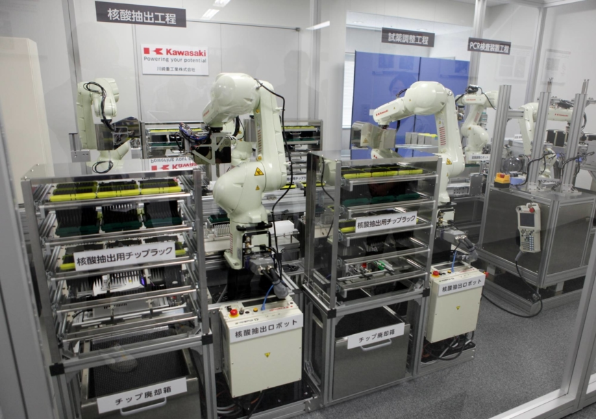japantimes.co.jp - Japan eyes use of robots to boost COVID-19 testing as Olympics loom