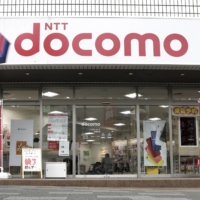 Fraudulent money withdrawals using NTT Docomo's e-money service have been confirmed across the country since September last year. | BLOOMBERG