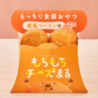 It's a fried food showdown between FamilyMart and Lawson