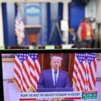 U.S. President Donald Trump delivered his farewell address to the nation through a video released on YouTube on Tuesday. | AFP-JIJI