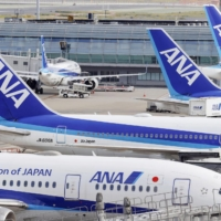 All Nippon Airways aircraft parked at Haneda Airport in Tokyo | KYODO