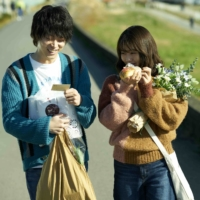 Best buds: Masaki Suda (left) and Kasumi Arimura play lovers who make a perfect pair during their college years, yet slowly drift apart as they move into adulthood in 'I Fell in Love Like a Flower Bouquet.' | © 2021 'I FELL IN LOVE LIKE A FLOWER BOUQUET' FILM PARTNERS