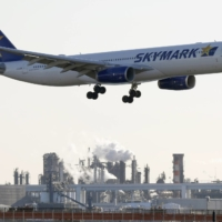 Skymark Airlines to suspend bookings on 70% of routes for Feb. 15-28