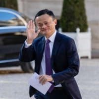 Jack Ma emerges for first time since crackdown on Ant and Alibaba