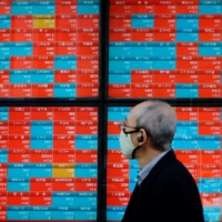 The Tokyo market started higher Wednesday thanks to a rebound staged by the U.S. market Tuesday. | AFP-JIJI