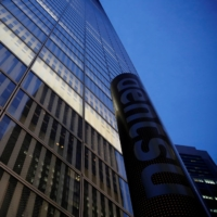 Dentsu mulls selling headquarters building as employees work remotely