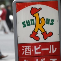 Sales at major convenience stores fell 4.5% from the previous year to ¥10.6 trillion, the Japan Franchise Association said. | REUTERS
