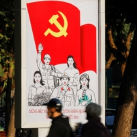 A poster for the upcoming 13th national congress of the Communist Party of Vietnam in Hanoi | REUTERS
