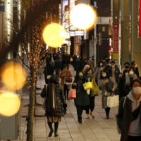 Tokyo reported 1,471 new COVID-19 cases on Thursday. | KYODO