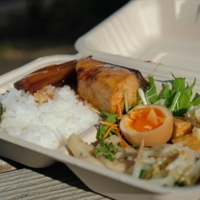 Lunch to go: Sha-Shokudo offers five different bento for takeout, including a meat or fish higawari (meal of the day). | CLAIRE WILLIAMSON
