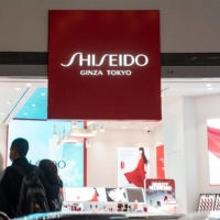 Shiseido Co. has been revamping its portfolio as the coronavirus pandemic has changed cosmetic and personal care routines. | GETTY IMAGES / VIA BLOOMBERG