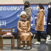 Japan urges South Korea to 'immediately' act after 'comfort women' ruling is finalized