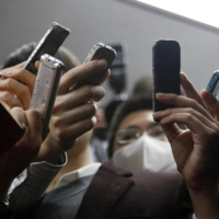 The art of 'leaking' in the Japanese government