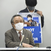 Representatives of an NGO opposed to the creation of integrated casino resorts speak to the media after their petition for a referendum on bids for such a complex was rejected by Yokohama Municipal Assembly on Jan. 8. | KYODO