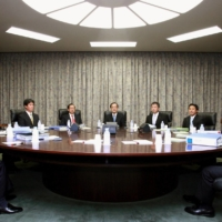 The Bank of Japan's policy meeting held on Oct. 5, 2010 | KYODO