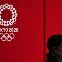 Tokyo 2020 organizers have no plans to require vaccinations ahead of the Summer Games in July. | AFP-JIJI