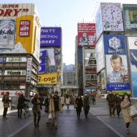 Land prices in the Dotonbori district and two nearby areas in Osaka plunged amid the coronavirus pandemic. | KYODO
